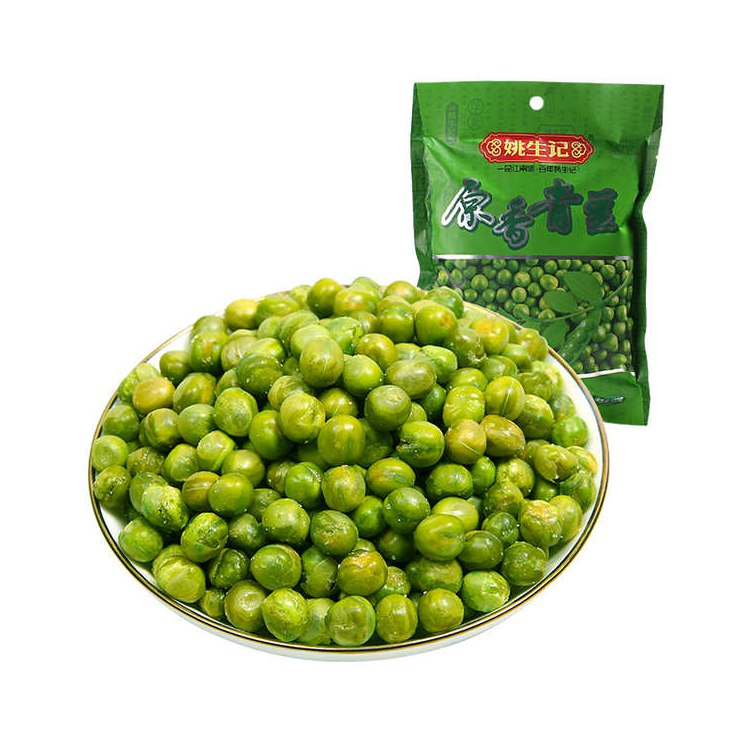 crisp green peas made by fried pea frying line
