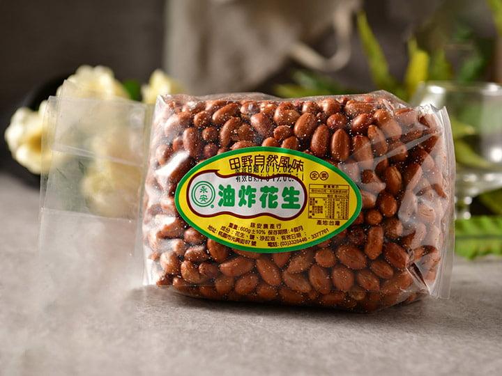 peanut frying line for sale